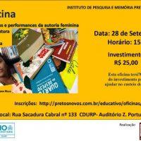 Percursos e performances da autoria feminina na literatura negra brasileira.
